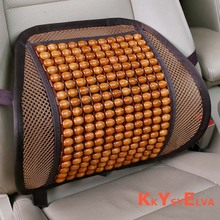 KKYSYELVA Lumbar Support for office Chair Truck Vehicle Seat Back Supports Waist pillow cushion for car Back massager