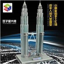 Candice guo 3D головоломка Бумажная модель игрушки DIY Строительство подарок для ребенка башня petronas Kuala Lumpur Малайзия мировая великая архитектура 1 шт