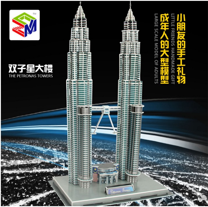 Candice guo 3D puzzle paper model toy DIY building baby gift petronas tower Kuala Lumpur Malaysia world's great architecture 1pc series s 3d puzzle paper diy papercraft double decker bus eiffel tower titanic tower bridge empire state building
