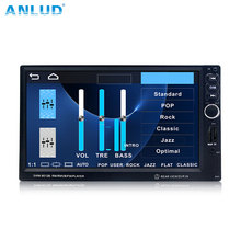 ANLUD 7-Inch 1080P HD Car Player GPS Navigation Car MP4/MP5 Brake Prompt Vehicle Music Player Car Reverse Detection FM Radio