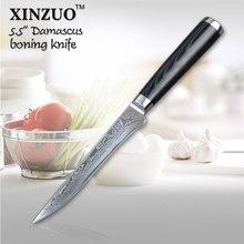 5 inch  boning knife Damascus kitchen knife Japanese VG10  Universal fruit knife peeling knife  Micarta handle FREE SHIPPING