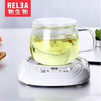 320ml Handcraft Teapot Heat Resistant Glass jug glass filter Electric constant temperature heater Teapot Electric Kettle combo
