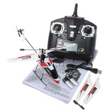 V911 4CH 2.4GH Одноместный Пропеллер Мини Радио Вертолет Гироскопа RTF