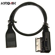 Universal MDI MMI AMI AUX to USB Female Audio AUX Adapter Cable Wire For font b