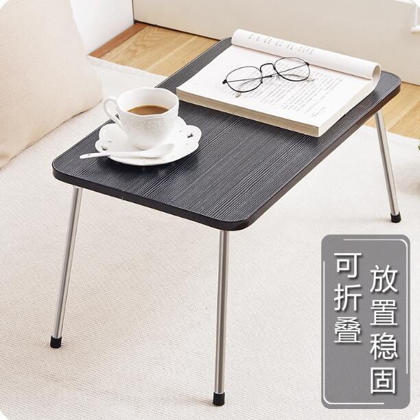 Support pliant pour ordinateur portable organisateur maison lit petit Rack de stockage paresseux Simple bureau