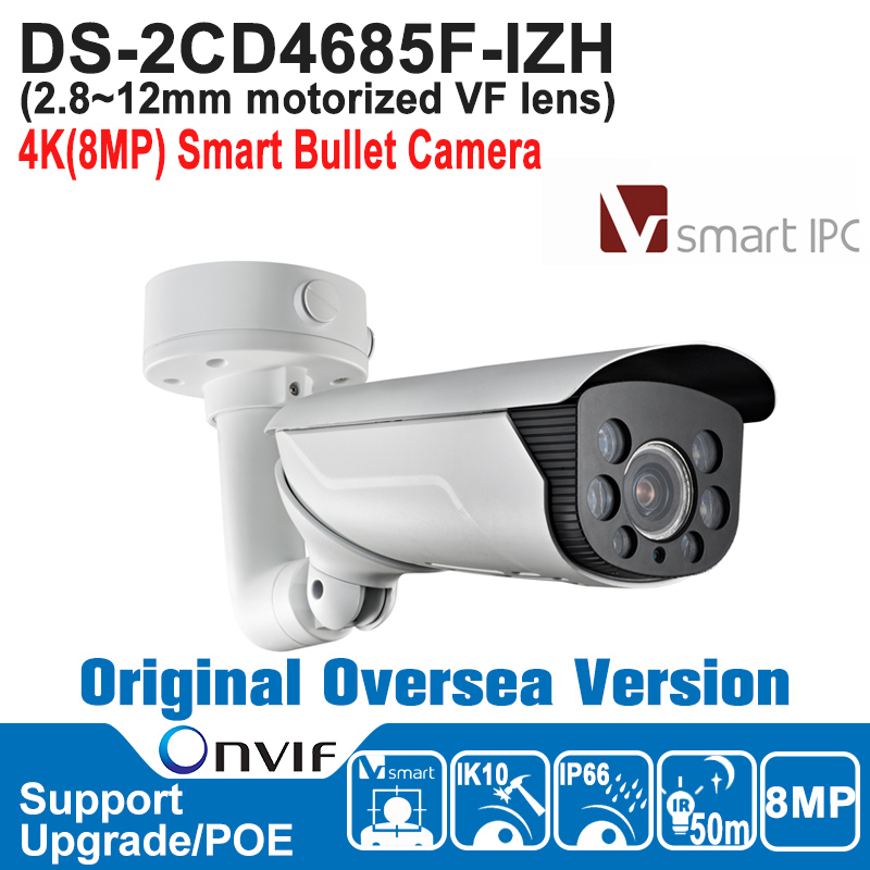 HIK   2017 DS-2CD4685F-IZH  IP Camera 8MP POE Outdoor 4K Smart Bullet IP Camera H.264+/H.264/MJPEG Built-in Micro SD/SDHC hik hot ds 2cd6362f iv hik ip camera 6mp poe indoor 6mp network fisheye camera h 264 h 264 mjpeg support microsd sdhc