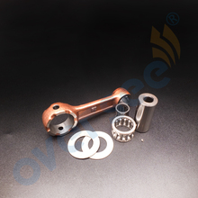Automobiles Motorcycles - Other Vehicle Parts  - OEM Outboard 8HP 3 CYL CONNECTING ROD KIT (6G1-11651-01-00) After Market Parts For Yamaha