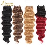 Joedir Pre Colored Deep Wave Brazilian Hair 100% Human Hair Bundles Remy Hair Weave Ombre Color Pink Blue Purple Free Shipping