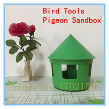 Pigeon industry Bird appliances Foot ring Pigeon Supplies Health sand sandbox Saline box Food containers Green Free shipping