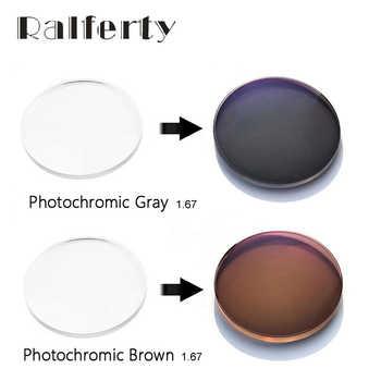 1.67 Prescription Photochromic Lens Anti-Glare UV 400 Optical Lenses Resin Spectacles Transparent Gray Brown Myopia/Hyperopia - DISCOUNT ITEM  40% OFF All Category