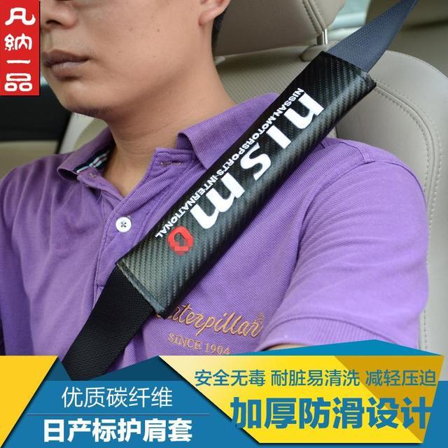 Fit para todos los coches de fibra de carbono de la almohadilla de la correa cinturones de seguridad hombros / Automotive interior / fit para nissan nismo Auto accesorios