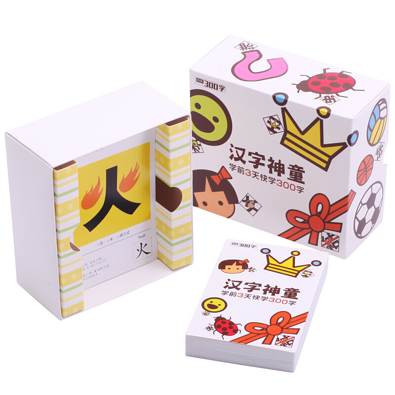 Chinese Characters Cards:learn 300 Chinese Characters With The Picture,children Early Educational Book