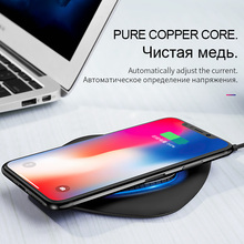 Hoco Qi Wireless Charger