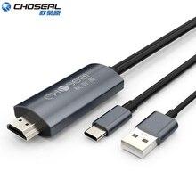 CHOSEAL ประเภท C ถึงสาย HDMI 4K @ 60 HZ USB C สาย HDMI Thunderbolt 3 สำหรับ MacBook Samsung Galaxy s10/S9 HUAWEI Mate 20 P20 Pro