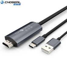CHOSEAL tipi C HDMI kablosu 4K @ 60Hz USB C HDMI kablosu Thunderbolt 3 MacBook için Samsung Galaxy S10/ s9 Huawei Mate 20 P20 Pro