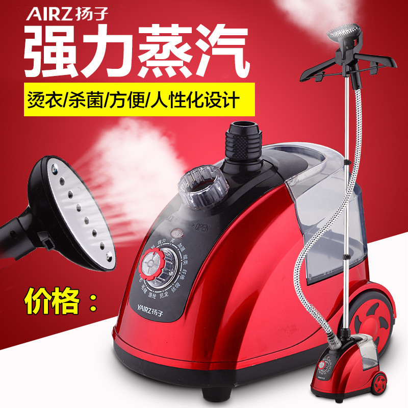 ITAS1215 Steam household mini electric iron hanging machine wholesale laundry appliance garment steamers portable cukyi household electric multi function cooker 220v stainless steel colorful stew cook steam machine 5 in 1