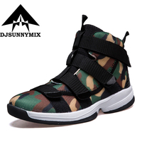 DJSUNNYMIX New Men Running Shoes Breathable Boy Sport Sneakers 2018 Unisex Athletic Shoes Increasing Height Women