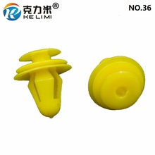 KE LI MI NO.36 Door Panel Snap Fastener Clips Buckle Universal Auto Car Interior Trim