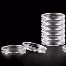 10Pcs/lot Clear Coin Holder Capsules Cases Round Storage Ring Plastic Boxes 10 x Coin Capsules 40mm(China)