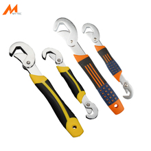 Multi-functional Quick Adjustable 6-32mm Wrench Universal Carbon Steel Pipe and Bolts Nuts Spanner Tool