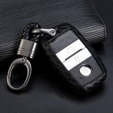1pcs Carbon Fiber Pattern Silicone Car Key Case Keychain For Kia Forte Niro Optima Sedona Sorento Soul Sportage Remote Cover