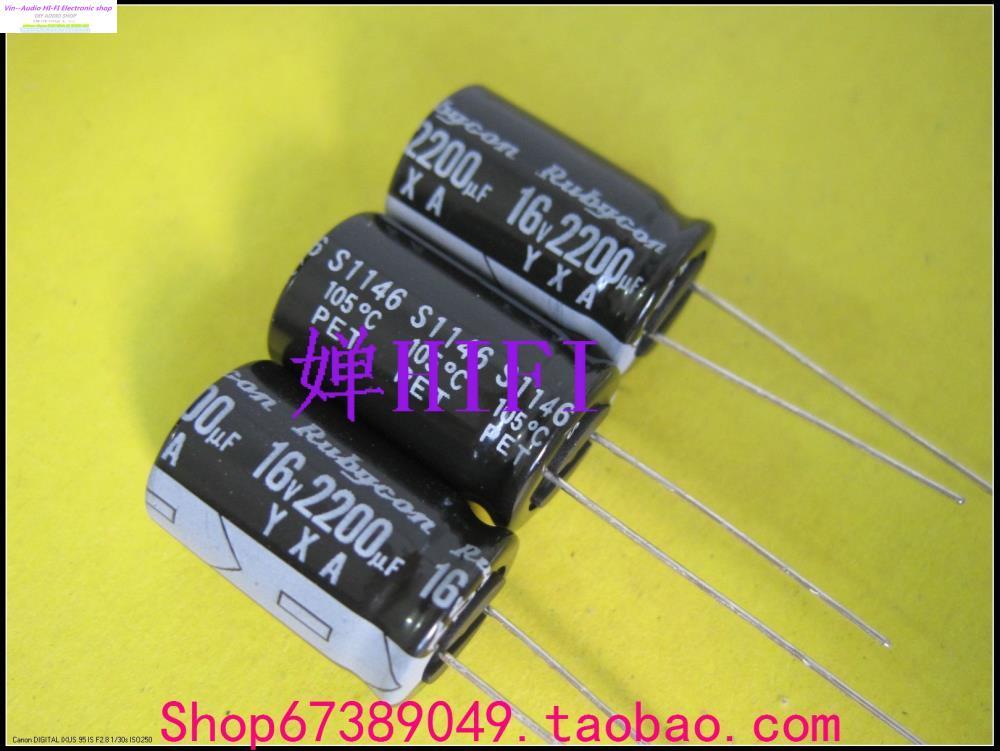 10 PCS RUBYCON Electrolytic Capacitor 470uF 50V 105C US
