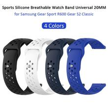 Sports Silicone Breathable Watch Band Universal 20MM Wrist Strap For Samsung Gear Sport R600 Gear S2 Classic bemorcabo gear s2 classic gear sport band 20mm silicone watch strap for samsung gear s2 classic sm r732 r735 gear sport sm r600