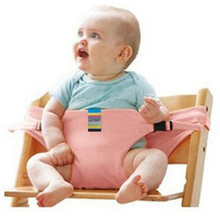 sozzy Chair For Babies Seat Baby Portable Chair Seat Cover For Newborn Feeding High Chair Security Sets –MKD005  PT49