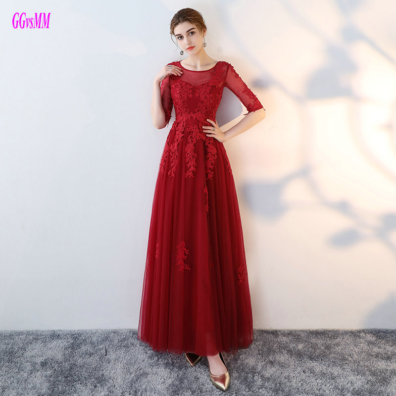 Sexy Burgundy Evening Dresses Long 2018 Plus Size Formal Evening