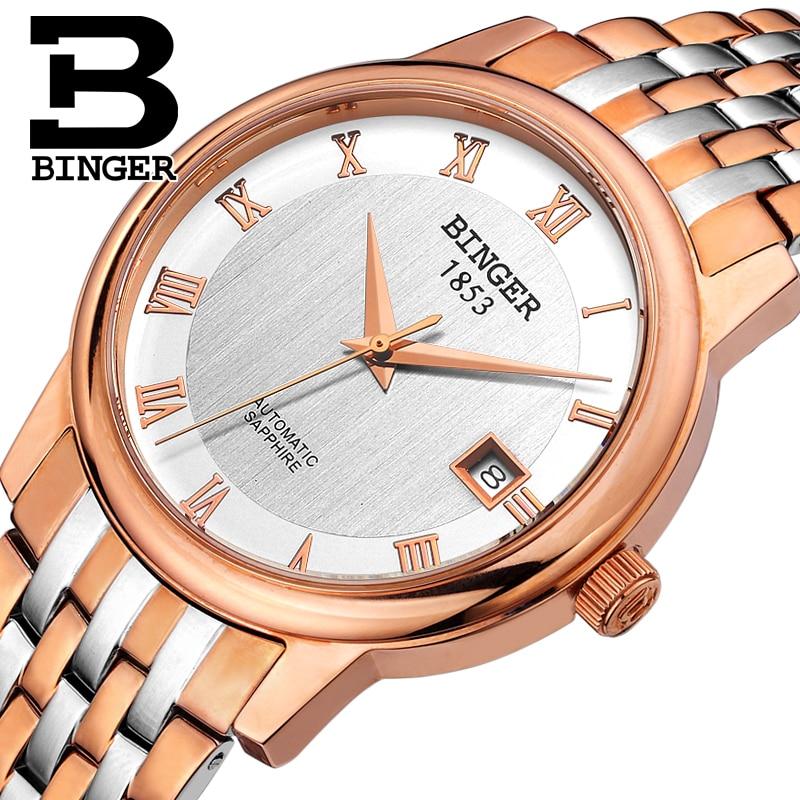 Switzerland BINGER men's watch luxury brand Mechanical Wristwatches sapphire full stainless steel 1 year Guarantee B653-5 все цены