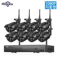 Hiseeu 1080P Wireless CCTV System 2M 8ch HD wi fi NVR kit Outdoor IR Night Vision IP Wifi Security Camera System Surveillance