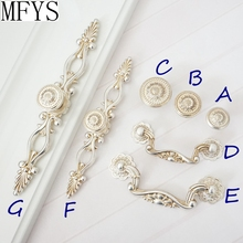 French Shabby Chic Dresser Handle Drawer Knobs Pulls Handles / Antique Silver Kitchen Cabinet Pull Handle Door Knobs Decorative shabby chic dresser drawer knobs pulls handles antique silver kitchen cabinet hanldes door handle knobs decorative pull 96 128mm