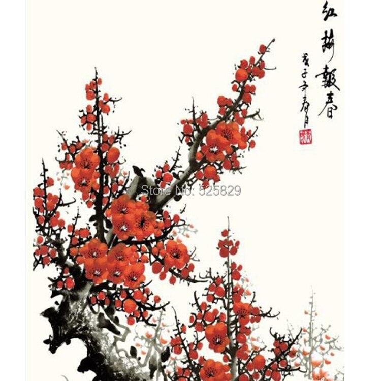 Չինաստանի ամենագեղեցիկ ավանդական - Տնային դեկոր - Լուսանկար 2
