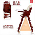 Baby High Chair High Quality Wood Baby Chair For Dining,Adjustable Baby Chair Comfortable Feeding, For Dining
