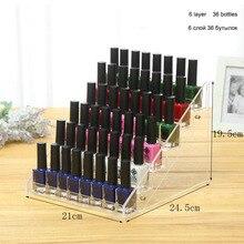 Transparent Cosmetic Nail Polish Display Rack Removable Acrylic Nail Polish Bottles Holder Makeup Organizer Storage Box Drawer