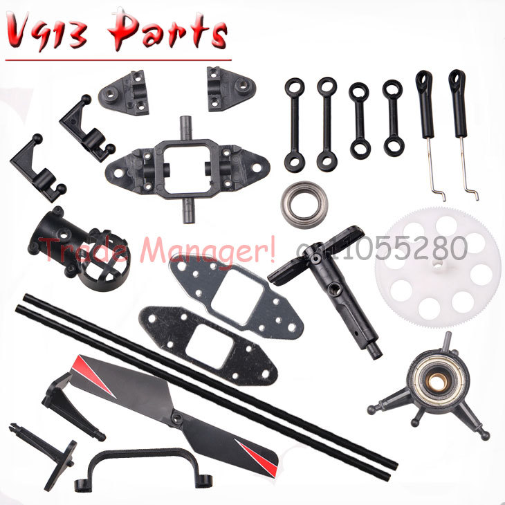 Wholesale v913 gear v913 important parts for v913 rc helicopter spare parts wlholesale18pcs wl toys v913 spare part kits blade tail motor socket connect buckle main shaft for v913 rc helicopter
