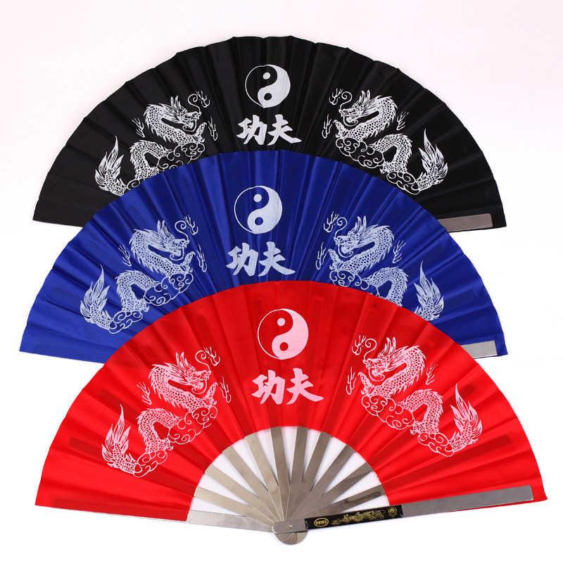 Neue Chinesische Kung Fu Fan Wushu Drachen Edelstahl Rahmen Tai Chi Kampfkunst 3 Farbe Erhältlich