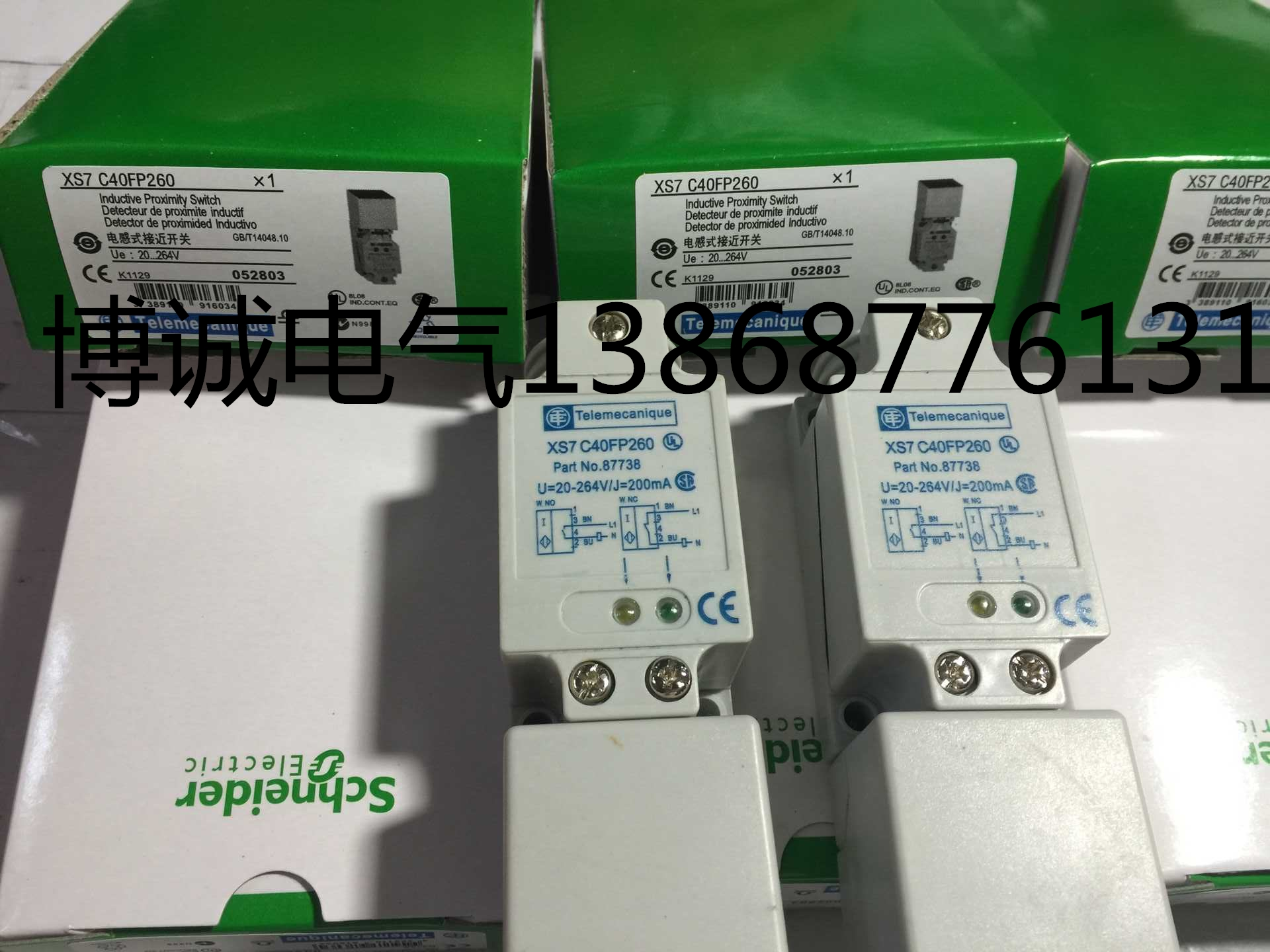 New original XS7-C40FP260 Warranty For Two Year new original xsdh407339 warranty for two year