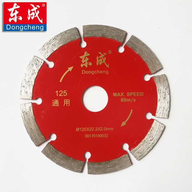 Free shipping diamond blades 125mm electrice circular saw blades 5 free shipping diamond blades 125mm electrice circular saw blades 5 diamond disc cutting concrete wall keyboard keysfo Choice Image