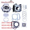 70cc motor de cilindro kit de reconstrucción para honda atc70 trx70 ct70 c70 xr70 crf70 s65