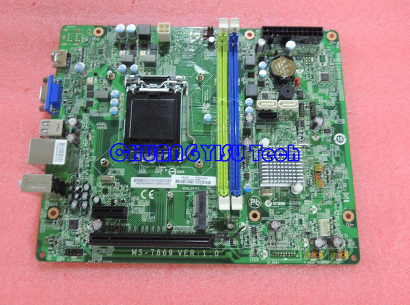 Free shipping CHUANGYISU for ATC 605 TC 605 XC 605 motherboard MS 7869 V1 0 H81