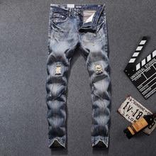 2017 Недавно Дизайнер Мужчин Джинсы Высокое Качество Проблемные Отверстий Байкер джинсы Мужчин Случайные Штаны Dsel Марка Рваные Джинсы Для Мужчин брюки