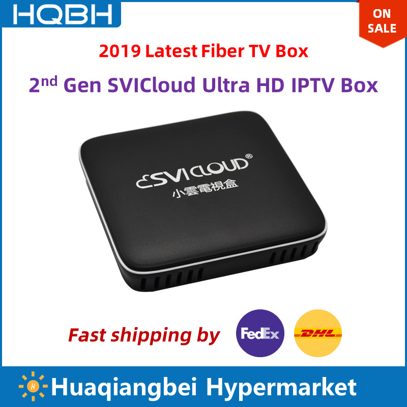 Singapore Fiber IPTV Set Top Box 2nd Gen SVICloud TV Box Replace Starhub Cable V9 Pro V8 Golden Box