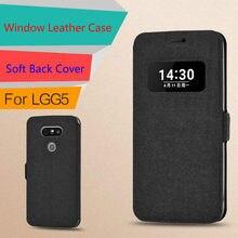 Funda abatible de ventana para LG G5, Funda de cuero seda de lujo para G5, H830, VS987, H820