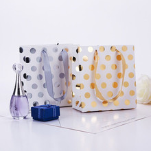 10 Pcs Paper Gift Bags Gold and silver Wedding Birthday Party Favors Small Present Cosmetics Jewelry Kraft Bag Candy