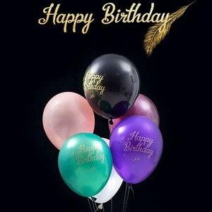 Image 2 - Złoty LOGO drukowanie niestandardowe balony logo balon drukowanie na wydarzenie promocja spersonalizowane balony