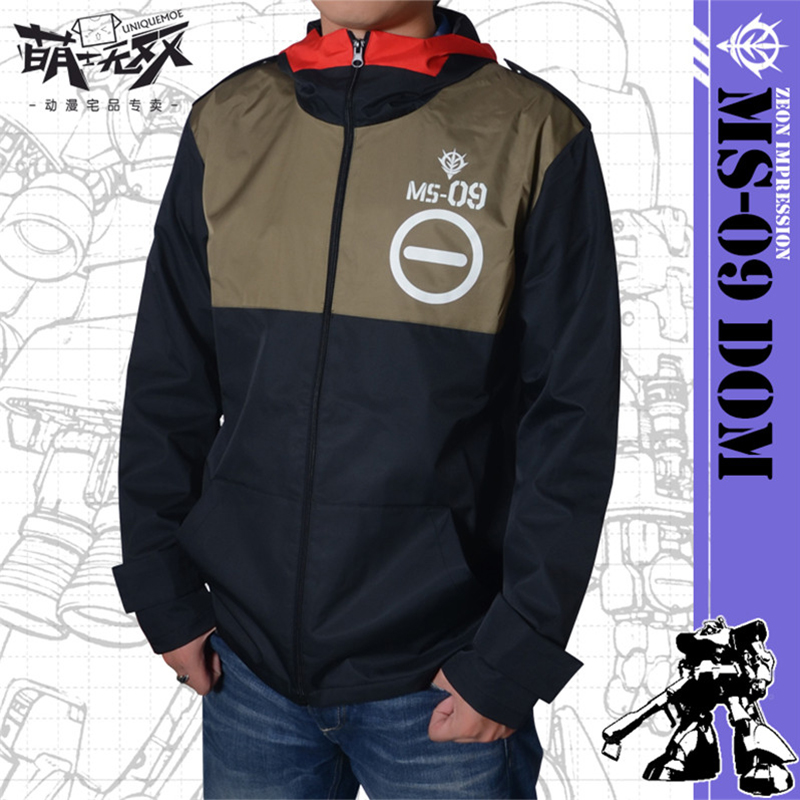 GUNDAM UC Zeon Cosplay Coat Jacket Hooded Waterproof COS Hoodie Men's Casual Sweatshirt Tops Free Shipping