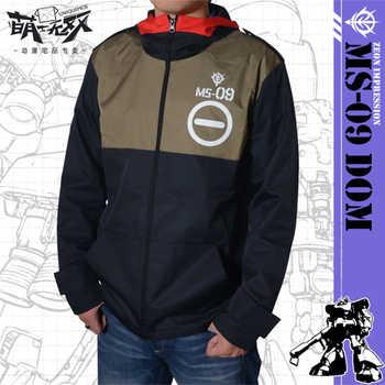 GUNDAM UC Zeon Cosplay Coat Jacket Hooded Waterproof COS Hoodie Men's Casual Sweatshirt Tops Free Shipping - DISCOUNT ITEM  15% OFF All Category