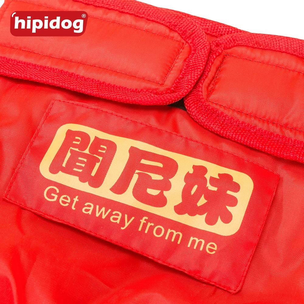 Hipidog verstelbare fysiologische broek Menstruatie ondergoed - Producten voor huisdieren - Foto 5