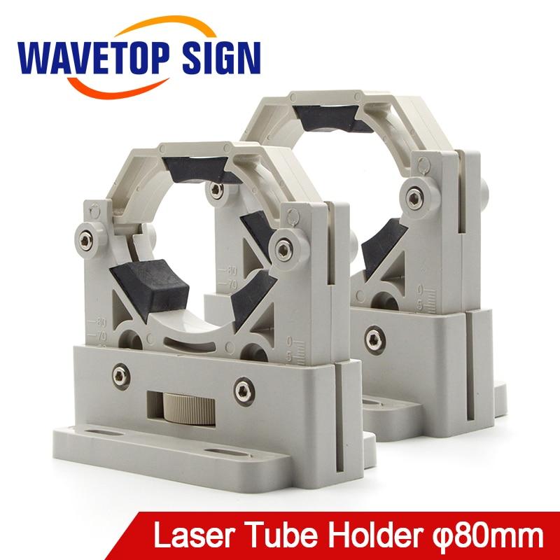 Co2 Laser Tube Holder Support Adjust Diameter 50-80mm Mount Flexible Plastic Support for Co2 laser Engraving Machine цены